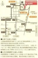 utsukushii-2.jpg