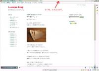 blog-ps01.jpg