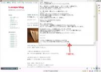 blog-ps02.jpg