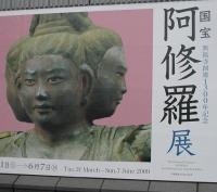 ashura02.JPG