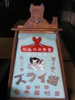 kyodo_no_mori-03.jpg